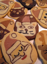 08xmascookie1