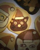 08xmascookie6