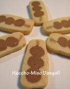 Hacchomisocookie