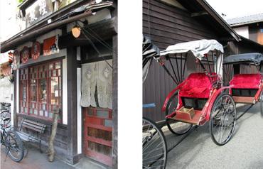 Takayama1