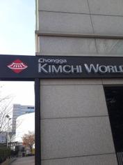 Kimchiworld