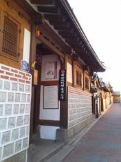 Bukchonhouse_2