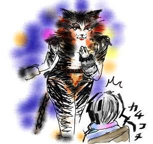 Catsbonbal