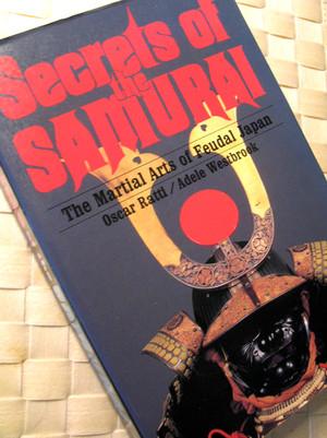 Seacretofsamurai