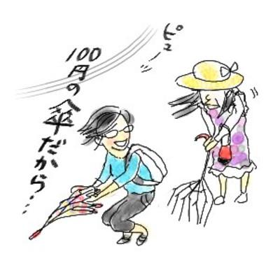 100yenkasa2