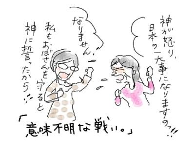 Imifumei