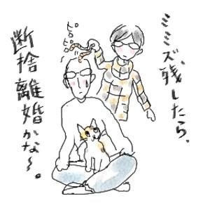 Bananamimizu2