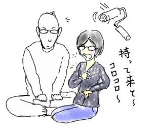 Korokoro2