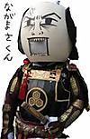 Nagamasakun_2
