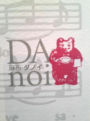 Danoi1