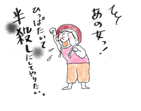 Hanngoroshi