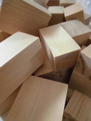 Woodpieces