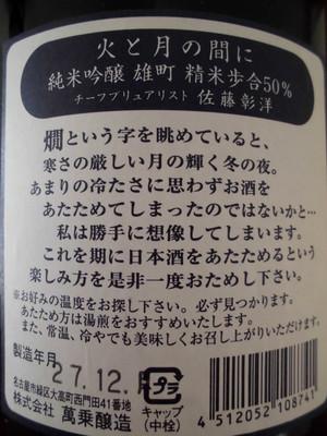 9heiji2