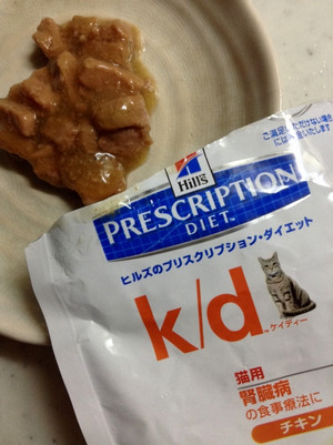Kdprescription