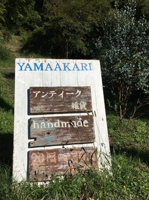 Yamakari