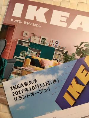 Ikean