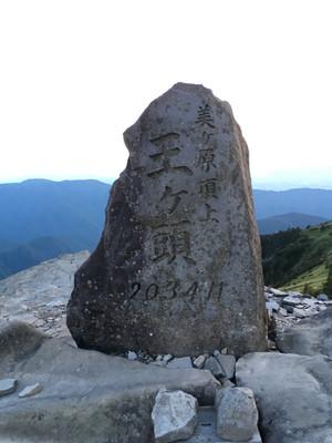 Utukushi3