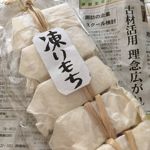 Korimochi