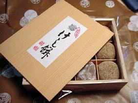 Keshimochi
