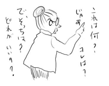 Convini