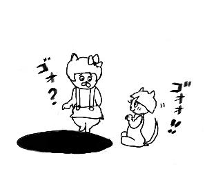 Ittekuru2