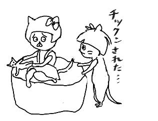 Shafuru3