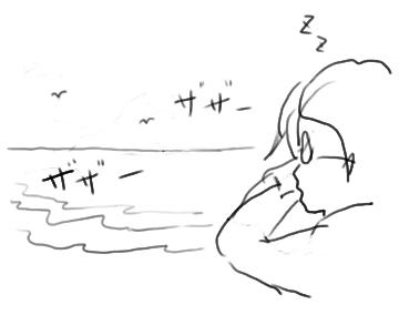 Tide2
