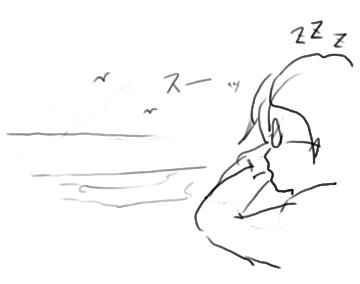Tide3